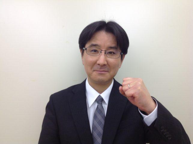 中村講師の写真