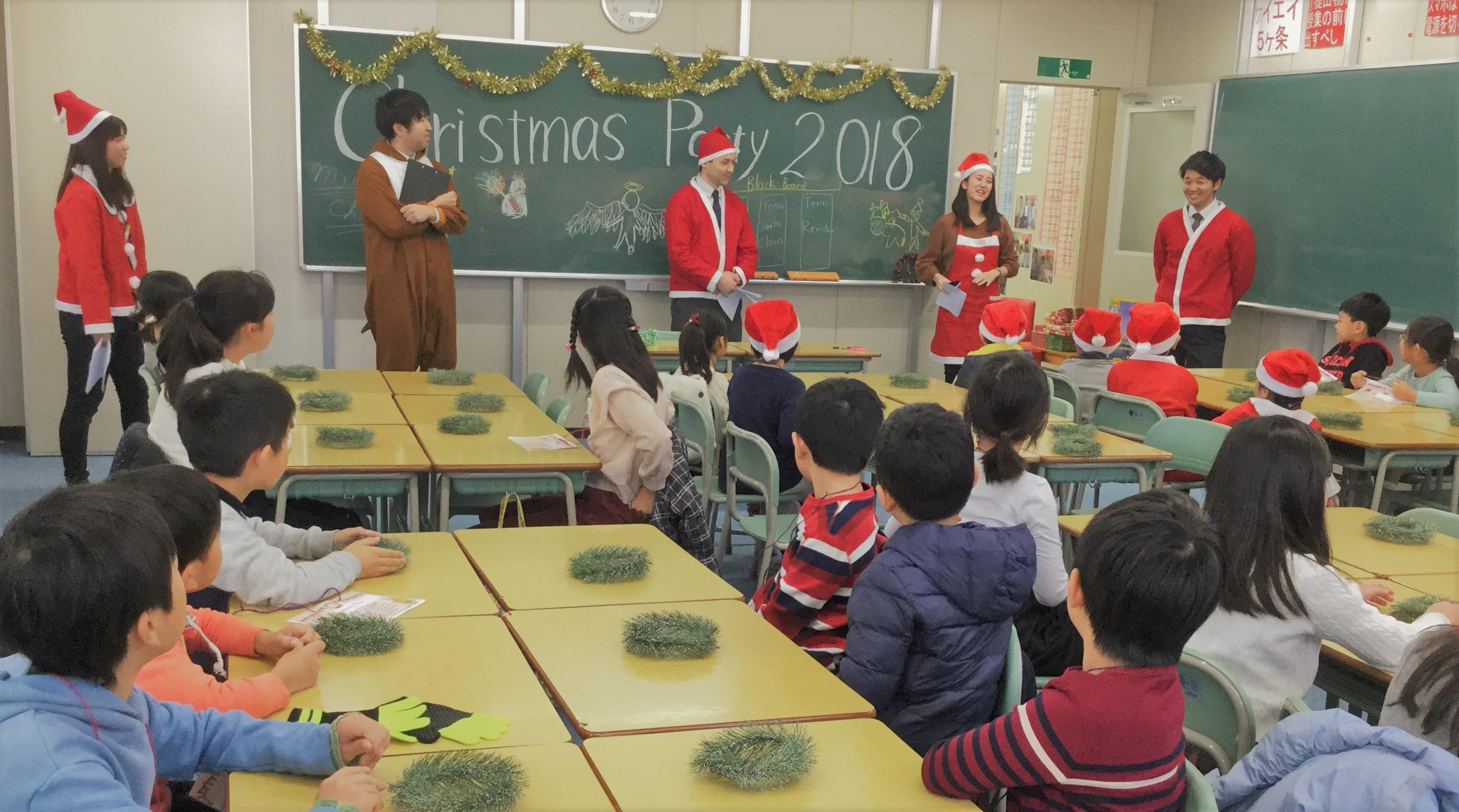 2018 クリスマスパーティー【小学生対象】