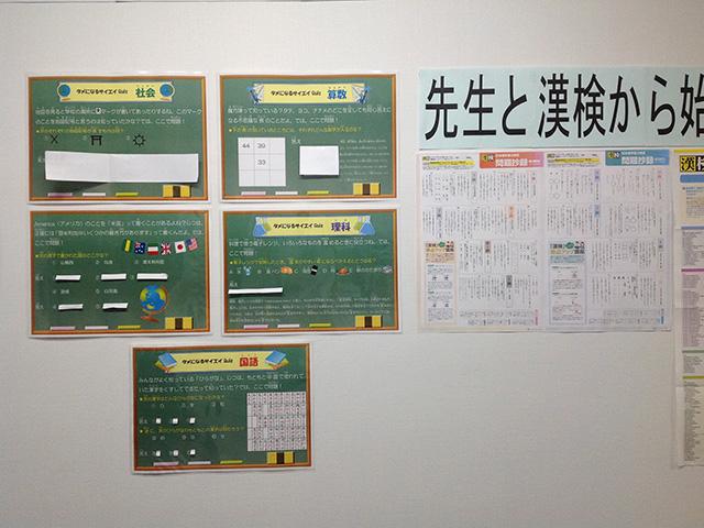 掲示物で情報発信も充実させています。