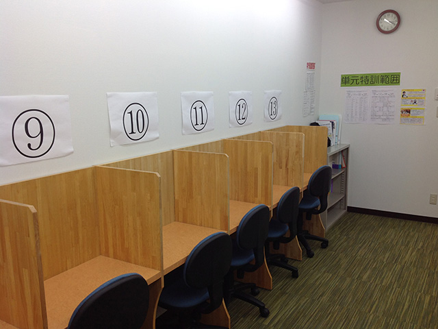 自習室を別アングルから。集中できる環境づくりをしています。