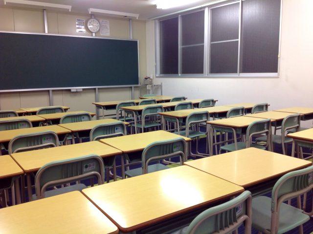 最大60名入る教室です!