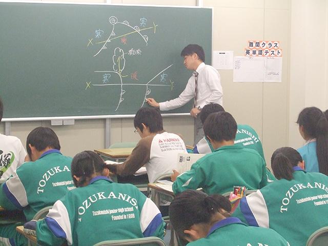 授業中は一生懸命授業に取り組んでいます