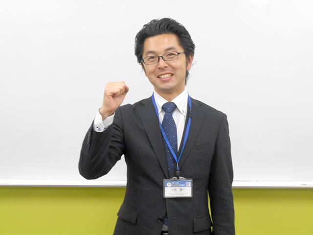 小泉講師 画像