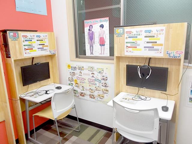 ここがオンライン英会話の教室です。小学生が毎週ここで外国人コーチと英会話トレーニングをしています。