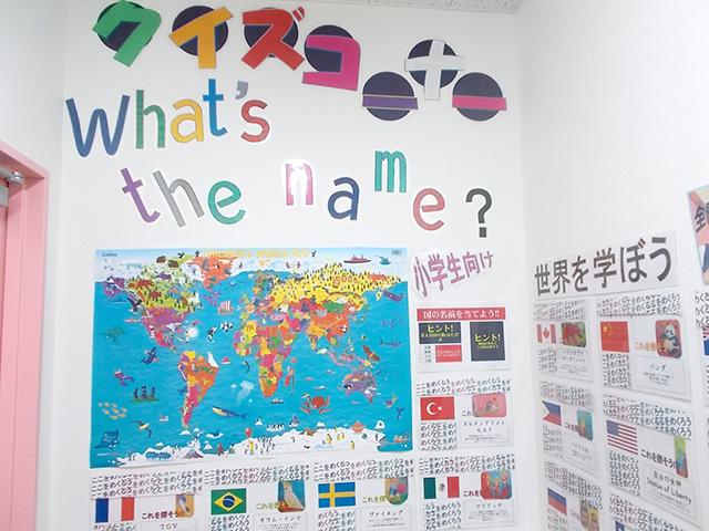 壁クイズです。生徒が興味を持ってくれるよう、いろいろな仕掛けを作っています。
