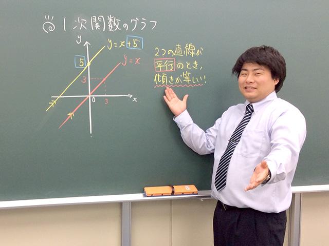 富坂講師の写真