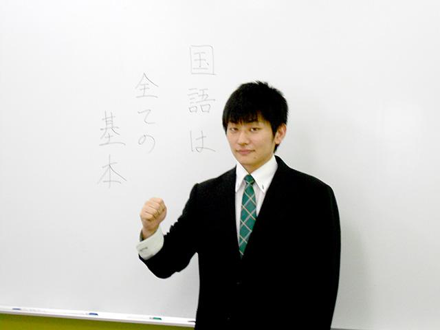 坪井講師(国語・社会)