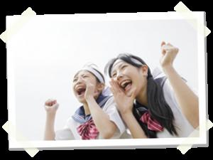 yoshikawa_img