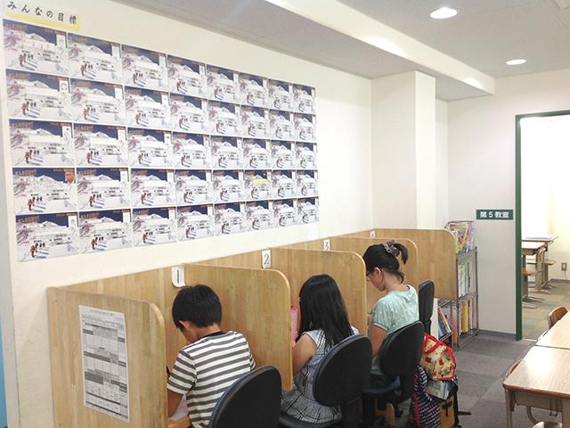 自習室の写真です 授業のない日も生徒がここで勉強しています