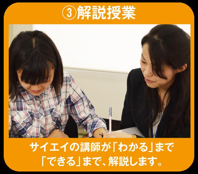 判定テストフロー03