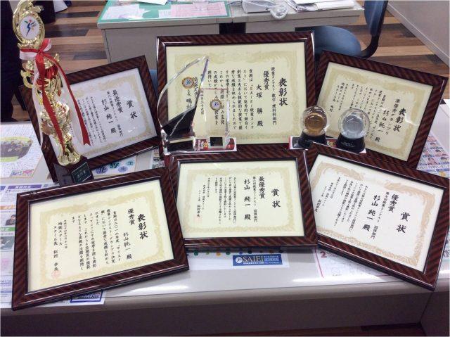 吉川美南校の講師は実績を出してきた実力者揃い。