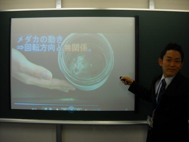理科の授業で映像を活用することで、実験の重要事項を視覚的に捉えられます。