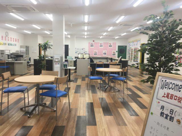 新校舎になり広々とした空間で生徒や保護者の皆様をお迎えしています。