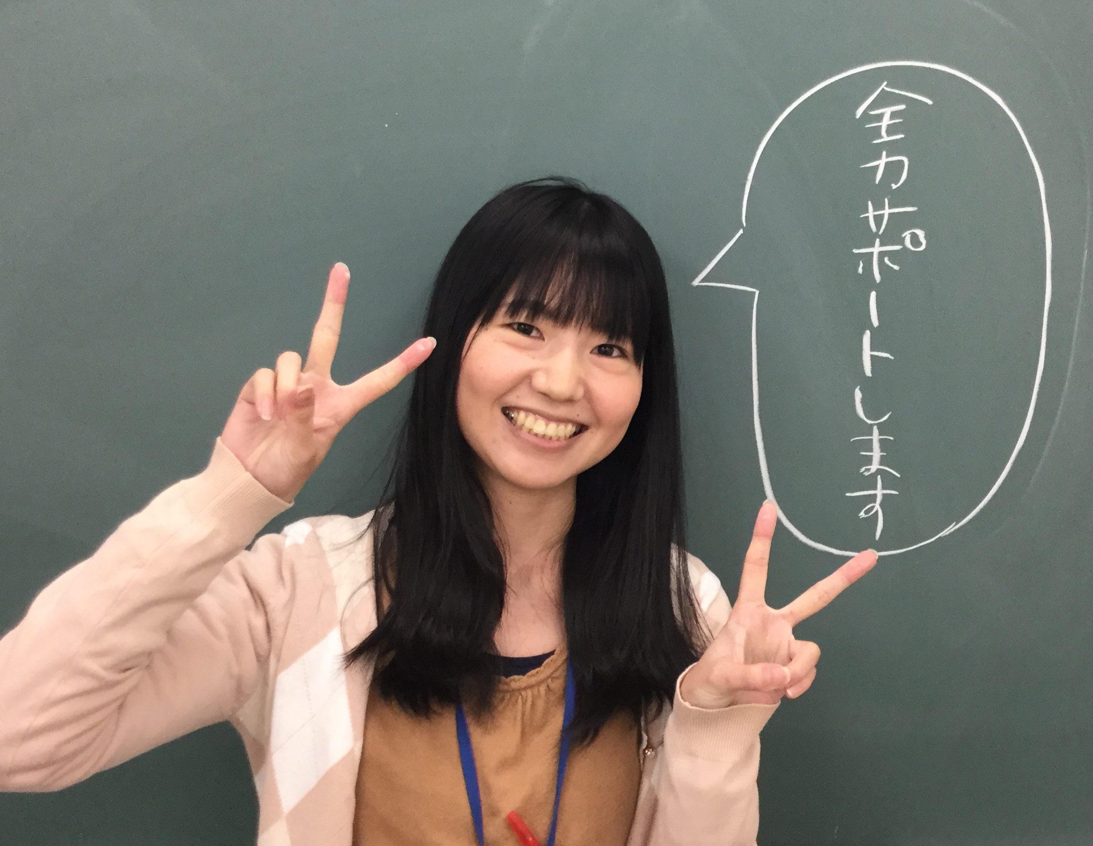 アシマネ田島さん