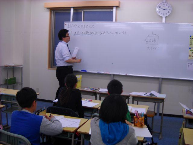 生徒たちは真剣に講師の授業に耳を傾けています。北上尾校の最大の自慢は生徒たちが素直なところです。