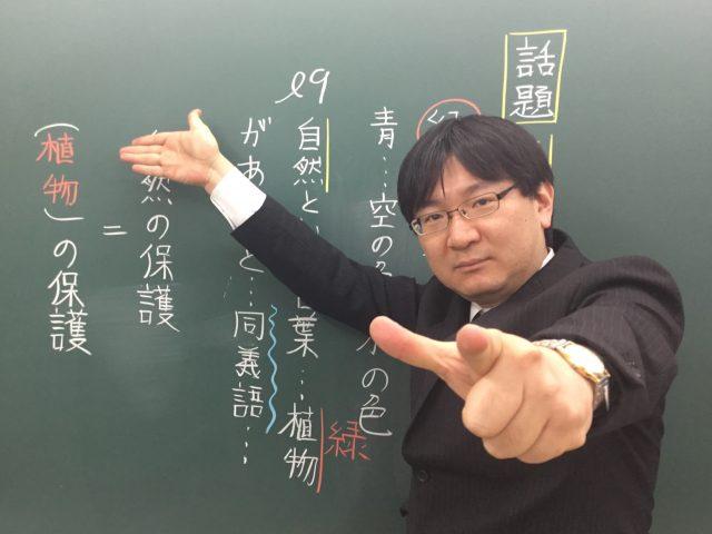 北村講師の写真