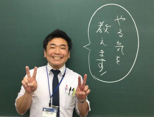 授業コンテスト英語科優勝3回 テレ玉入試解説講座出演2回