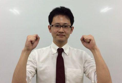今井講師 画像