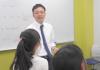 与野校4/24 小学生英語SAIEI English ONLINE 特別無料体験レッスン開催!