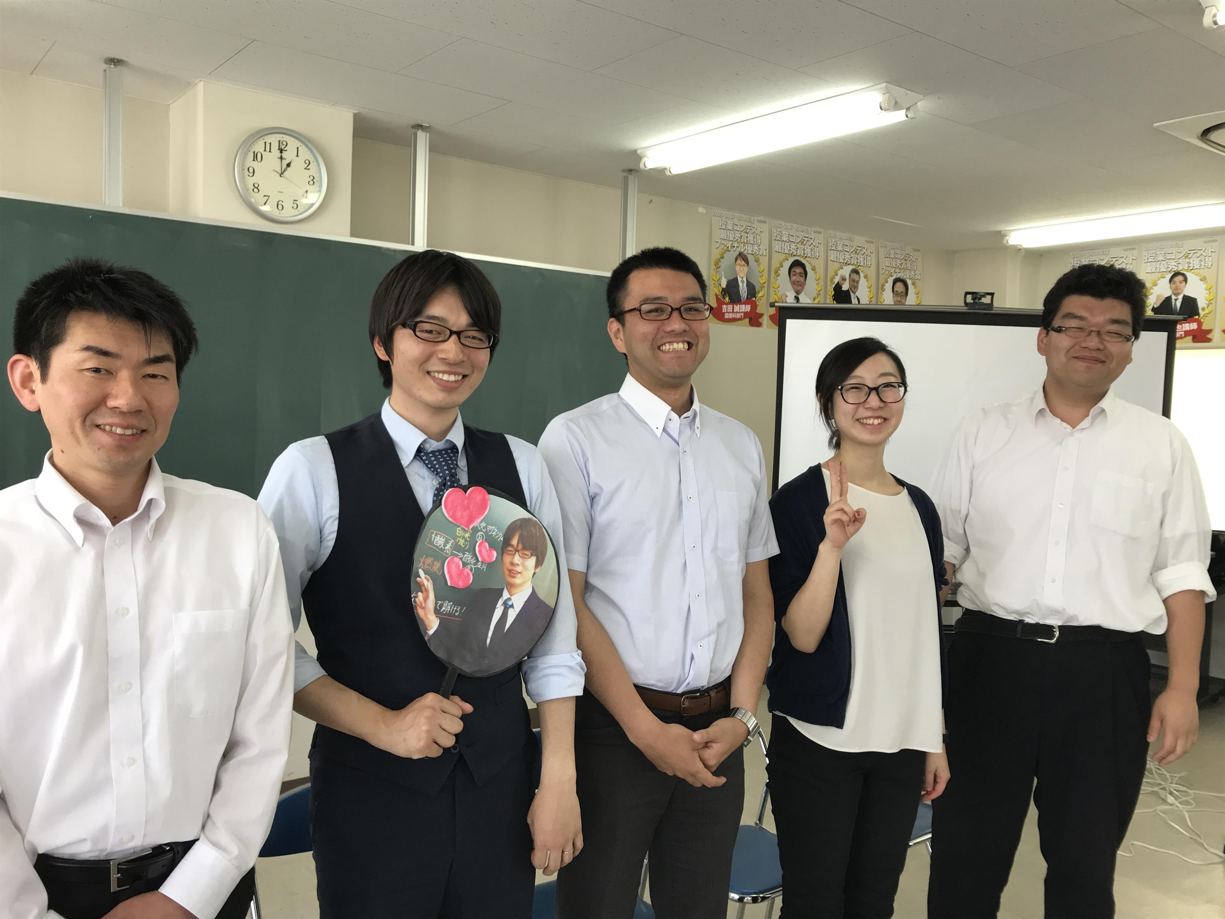「本気の講師」授業コンテスト入賞!!
