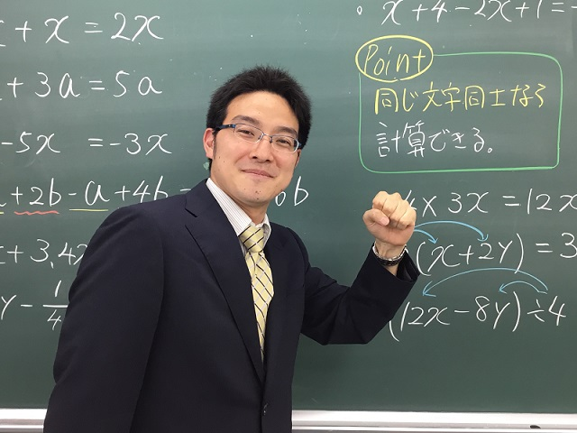 稲毛講師の写真
