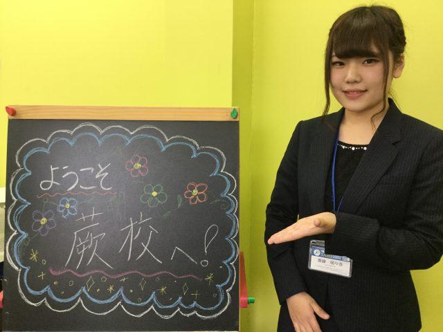 アシスタントマネージャー 斉藤