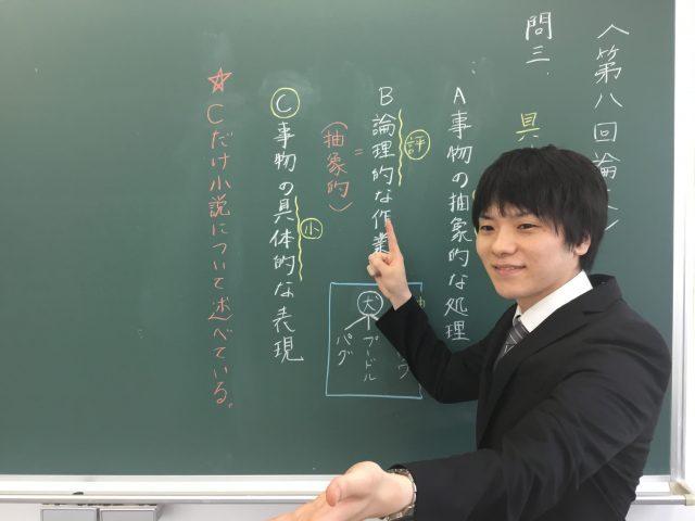 田中講師の写真