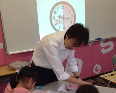 「玉井式 国語的算数教室」小1親子体験会開催