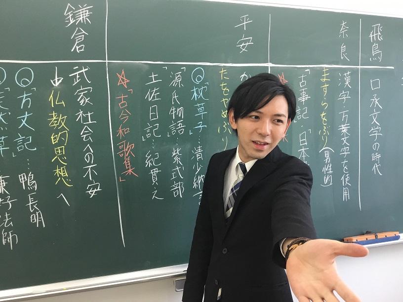 髙﨑講師の写真