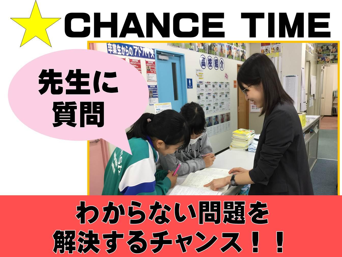 ★学年末テスト 2/4(火)よりスタート!