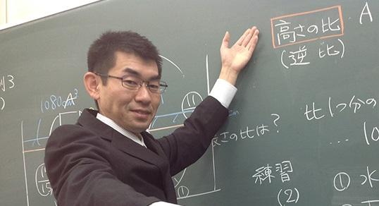 数学担当 野村講師