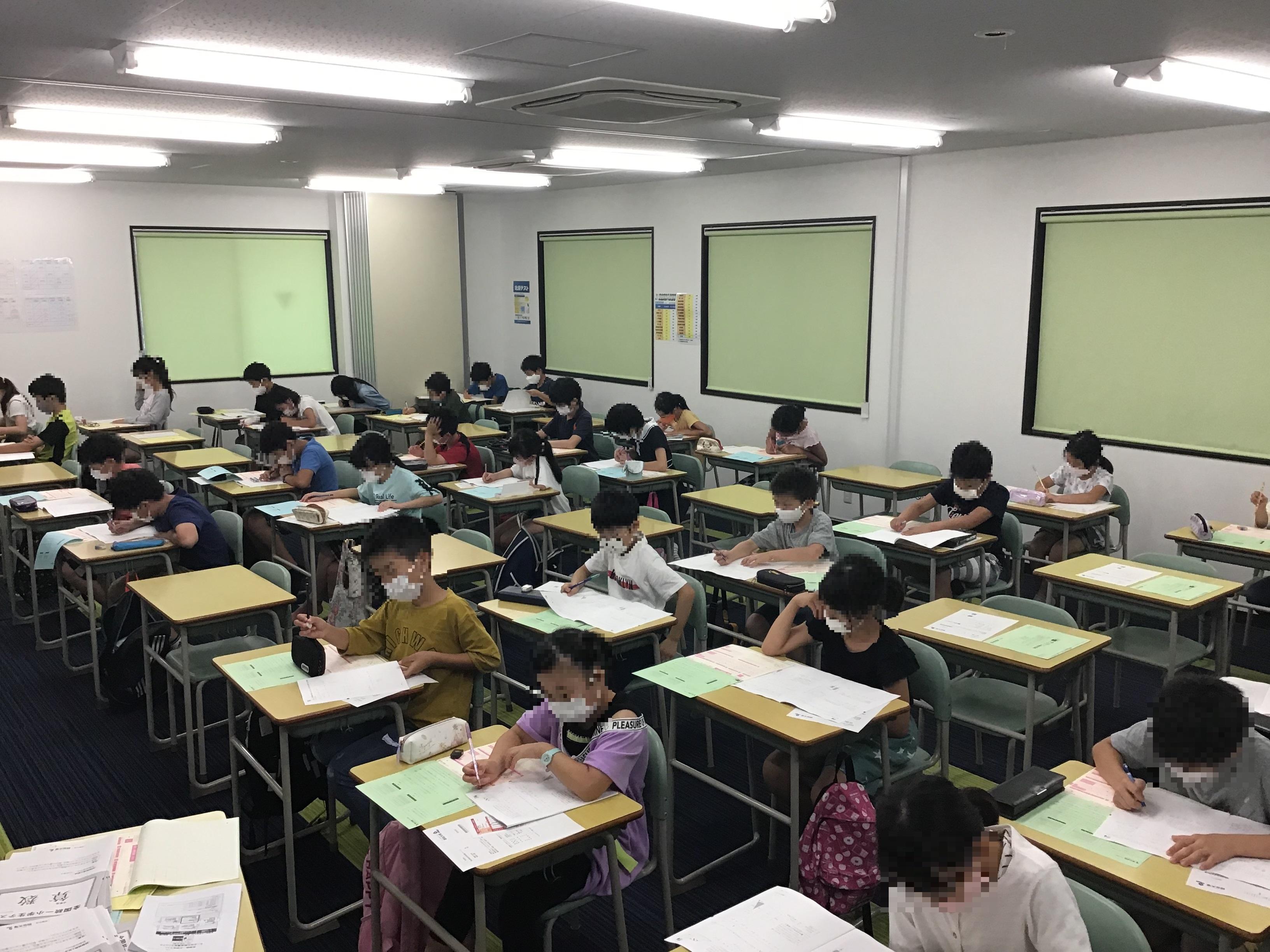 全国統一小学生テストを実施しています