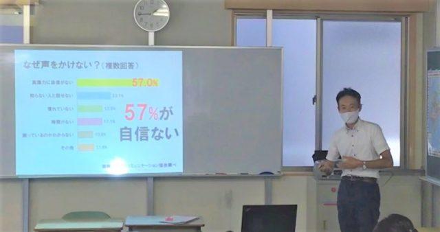 8月30日英語学習説明会の様子
