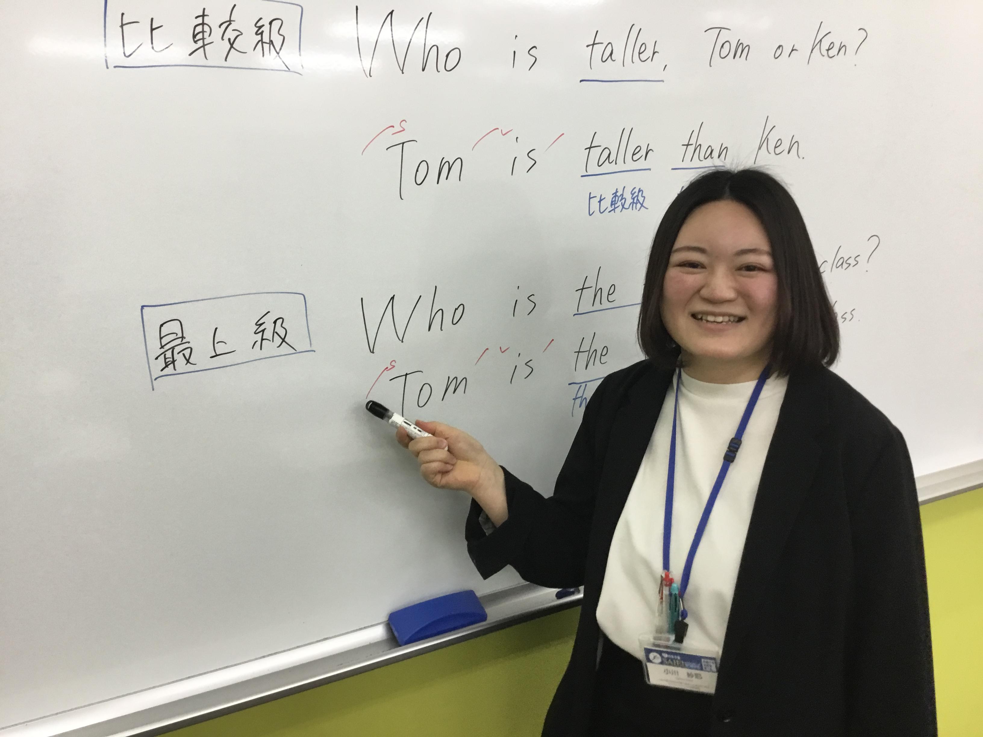 小川講師(英語担当)