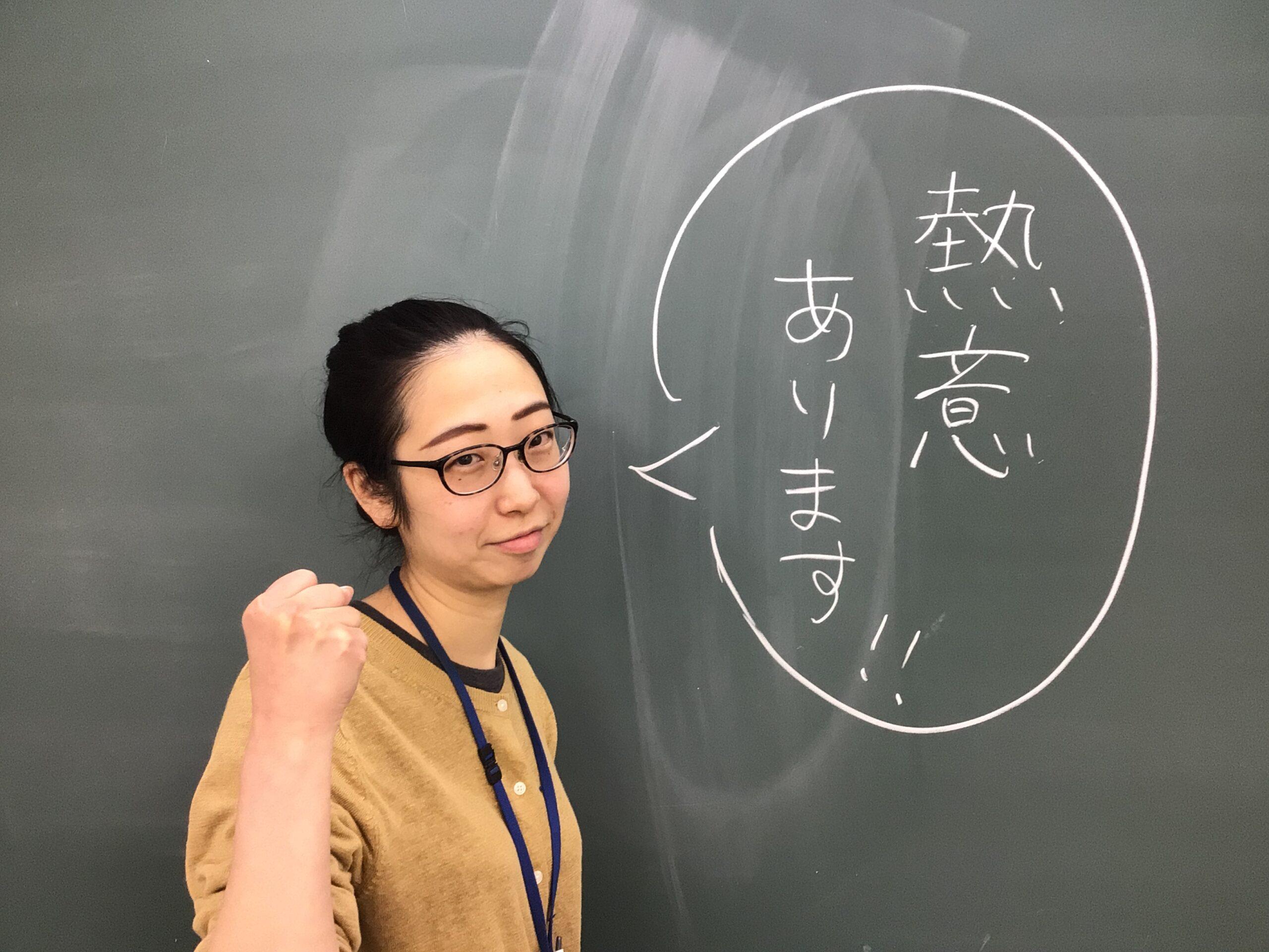 算数/数学・理科科責任者 授業コンテスト入賞・授業バトル優勝