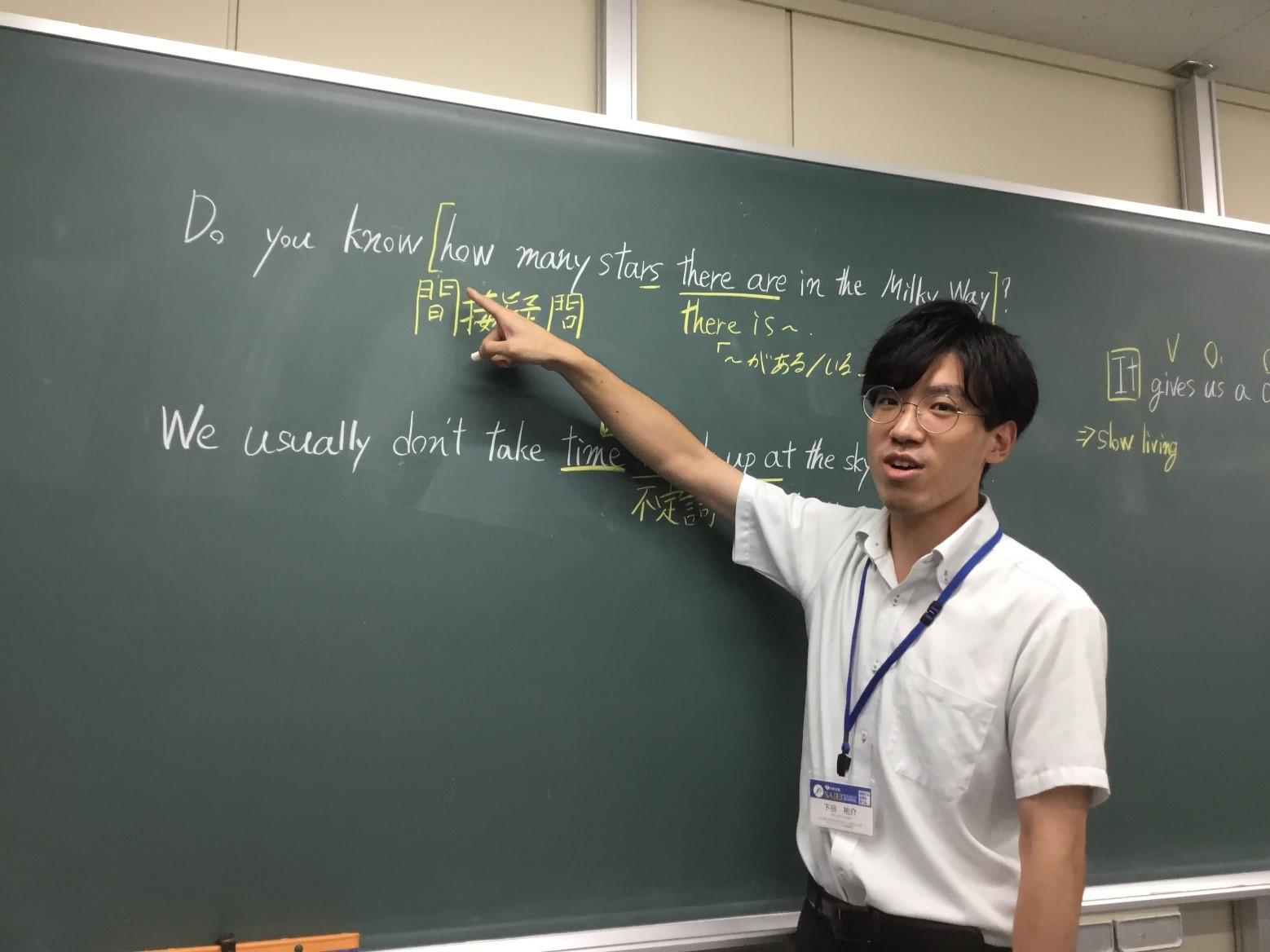 下田先生の写真